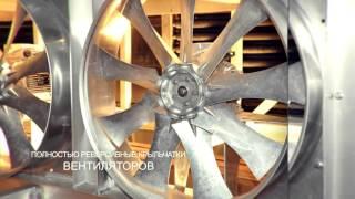 видео Сушильная камера для пиломатериалов: как сделать своими руками? Виды и изготовление сушильных камер