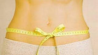 Супер система быстрого похудения