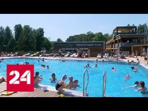 Москва купающаяся: пляжный отдых в столице стал не фантастикой, а реальностью - Россия 24