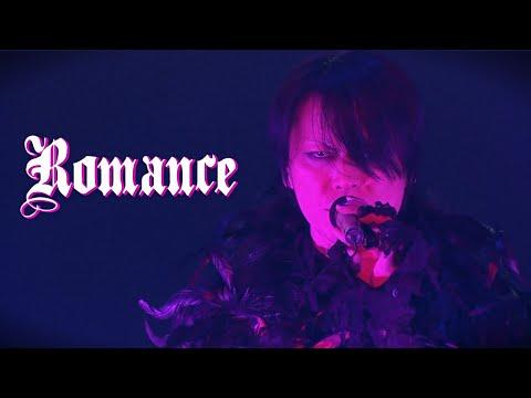 Romance - Buck-Tick (English Sub)