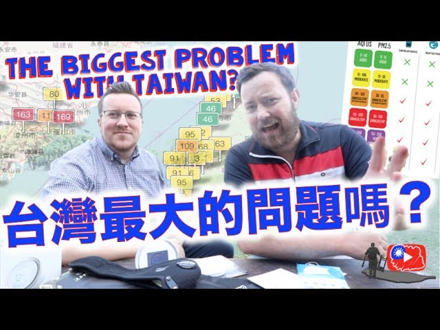 台灣最大的問題嗎?IS this TAIWAN'S biggest PROBLEM?