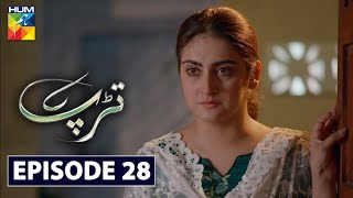 Tarap Episode 28 HUM TV Drama 27 September 2020