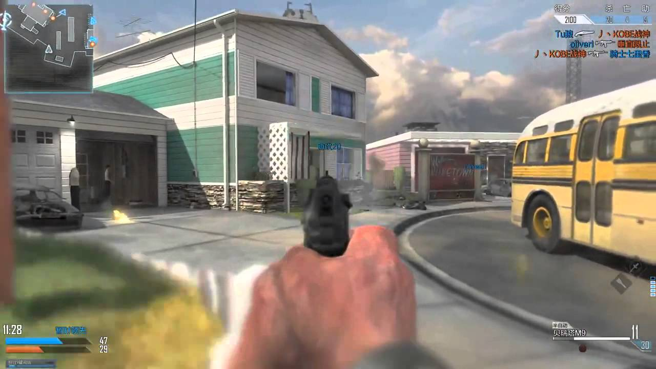 Cod Online Would You Play A Free To Play Call Of Duty