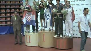 Trosman Nicole in Cadet Mixed Doubles Awards Ceremony, Kazan-2011