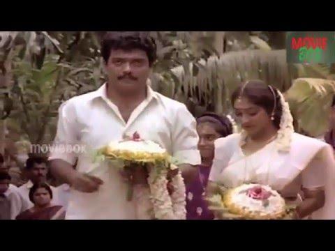 Onnuriyadan Kothiyayi--Malayalam Movie   SOUBHAGYAM  Song
