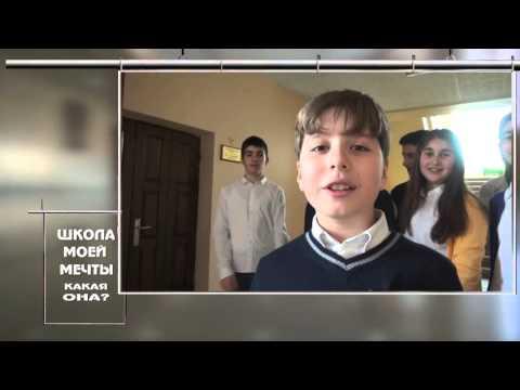 Школа моей мечты. Школа №8 им. А.С. Пушкина г.Ереван
