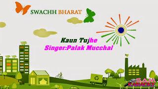 Kaun Tujhe _ MS Dhoni Karaoke_ sam karaoke