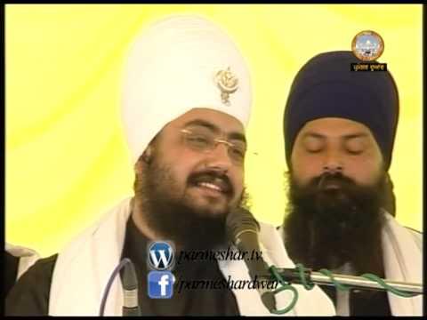 [Magh Di Sangrand] (13.1.13 G. Parmeshar Dwar Sahib) Sant Baba Ranjit Singh Ji Dhadrian Wale