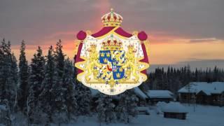 Государственный гимн Швеции -