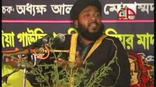 Video Bangla Waz Allama Hasan Reza Al-Qadri=05 download MP3, 3GP, MP4, WEBM, AVI, FLV Juli 2018