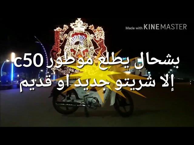 ??? moto C50 docker ?????? ????? ??? ???????