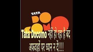 Rumors About Tata Docomo Closing Down are Completely Untrue,Docomo बंद नहीं हो रहा है !!!