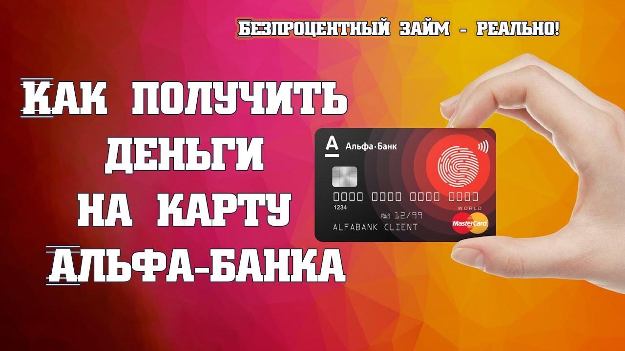 онлайн кредиты займер отзывы