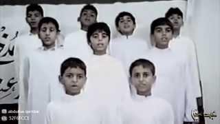 مشاركة ملا عبدالحي آل قمبر مع فرقة أمير المؤمنين ( ع ) 1415 هـ