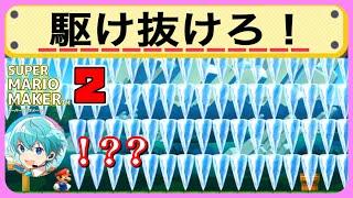 【マリメ2】絶対に無理じゃん!!!!【ころん】