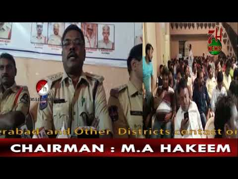 South Zone Police Conducted Security Awareness programme  | 7H News | Hyderabad