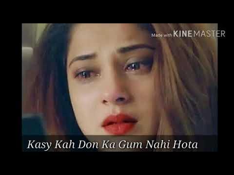 Kya Karu Dard Kam Nahi Hota|  |  Whatapp Status | Get Closer