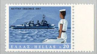 Video 6 :  Stamps 1967 Greece