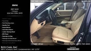 Used 2007 BMW 3 Series | Rite Cars, Inc, Lindenhurst, NY