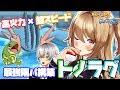 【ポケモン】雨構築ぶっささり!メガラグラージが止まらない!!!【ウルトラサーン・ウルトラムーン/ポケモンUSUM】
