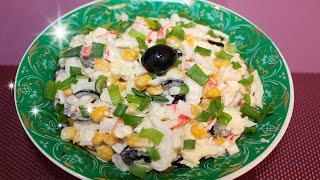 ХРУСТЯЩИЙ СОЧНЫЙ САЛАТ, который ОЦЕНЯТ ВСЕ! Отличный рецепт для любителей свежих и полезных салатов!