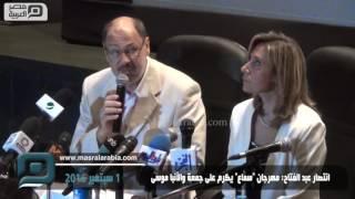 """مصر العربية   انتصار عبد الفتاح: مهرجان """"سماع"""" يكرم على جمعة والأنبا موسى"""