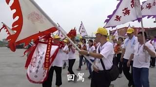 板橋靜願南海寺活動記錄