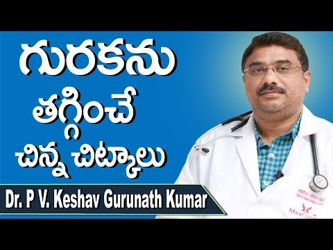 Tips to Stop Snoring | Guraka | Health Tips in Telugu | Dr. P V Keshav Gurunath Kumar | Doctors Tv