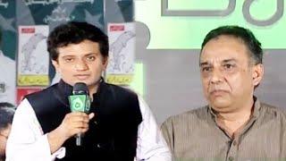 Sawal Hai Pakistan Ka | 15 July 2018 | Aaj News