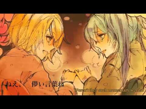 Kagamine Rin & Len・Hatsune Miku - Rain Dream Tower (English Subbed)