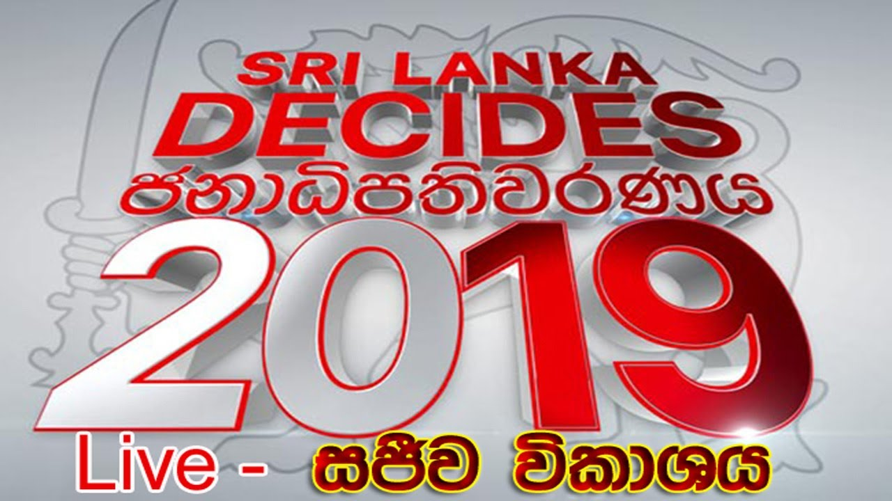 Presidential Election Results Live 2019