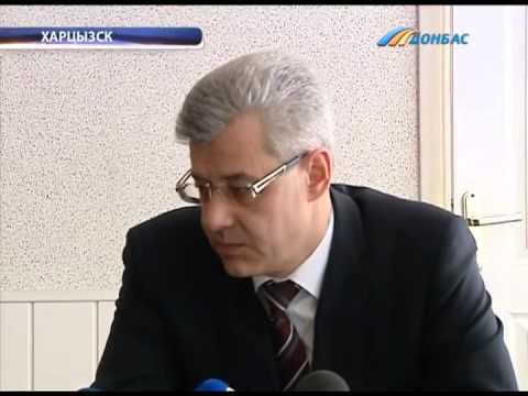 Представлен прокурор Донецкой области