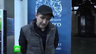 Более 50 человек повязали криминальных авторитетов в Подольске