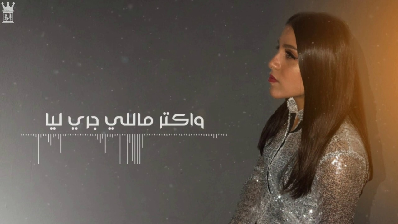 Photo of سؤال – Mohamed Diaa – Dalia El Hakim – اسئلة واجوبة