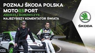 ŠKODA Motorsport Odcinek Specjalny 3: Andrzej Borowczyk
