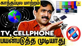 V Ponraj Interview On Change in Earth's Magnetic Field