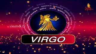 Daily Horoscope | దిన ఫలాలు | 23rd July 2018 | Monday Horoscope | Vanitha TV