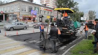 Ремонт разбитого участка дороги в центре Бердска
