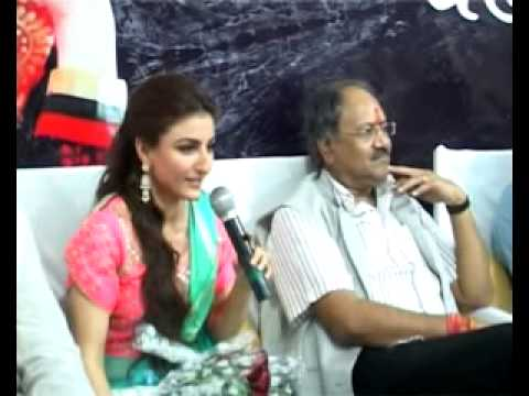 4 Bollywood Actress Soha Ali Khan in Bilaspur Chhattisgarh in a Jewellery Showroom Inauguration