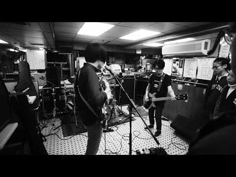 """Driver's Seat"" - Wellsaid // Live at Wing Fat Cha Chann Teng"