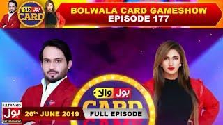 BOLWala Card Game Show | Mathira & Waqar Zaka | 26th June 2019 | BOL Entertainment