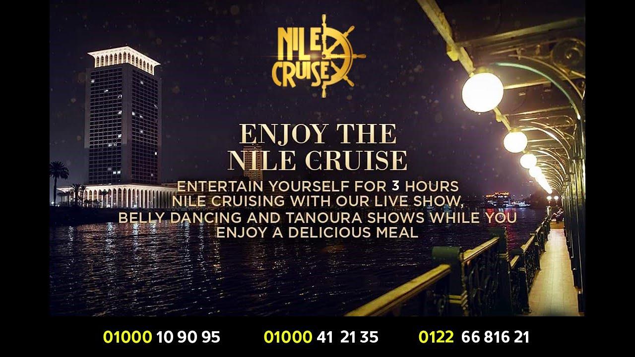ارخص رحلات نيلية | الرحلات النيلية | الرحلات النيلية في القاهرة