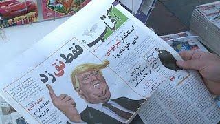 Иран о новой стратегии США