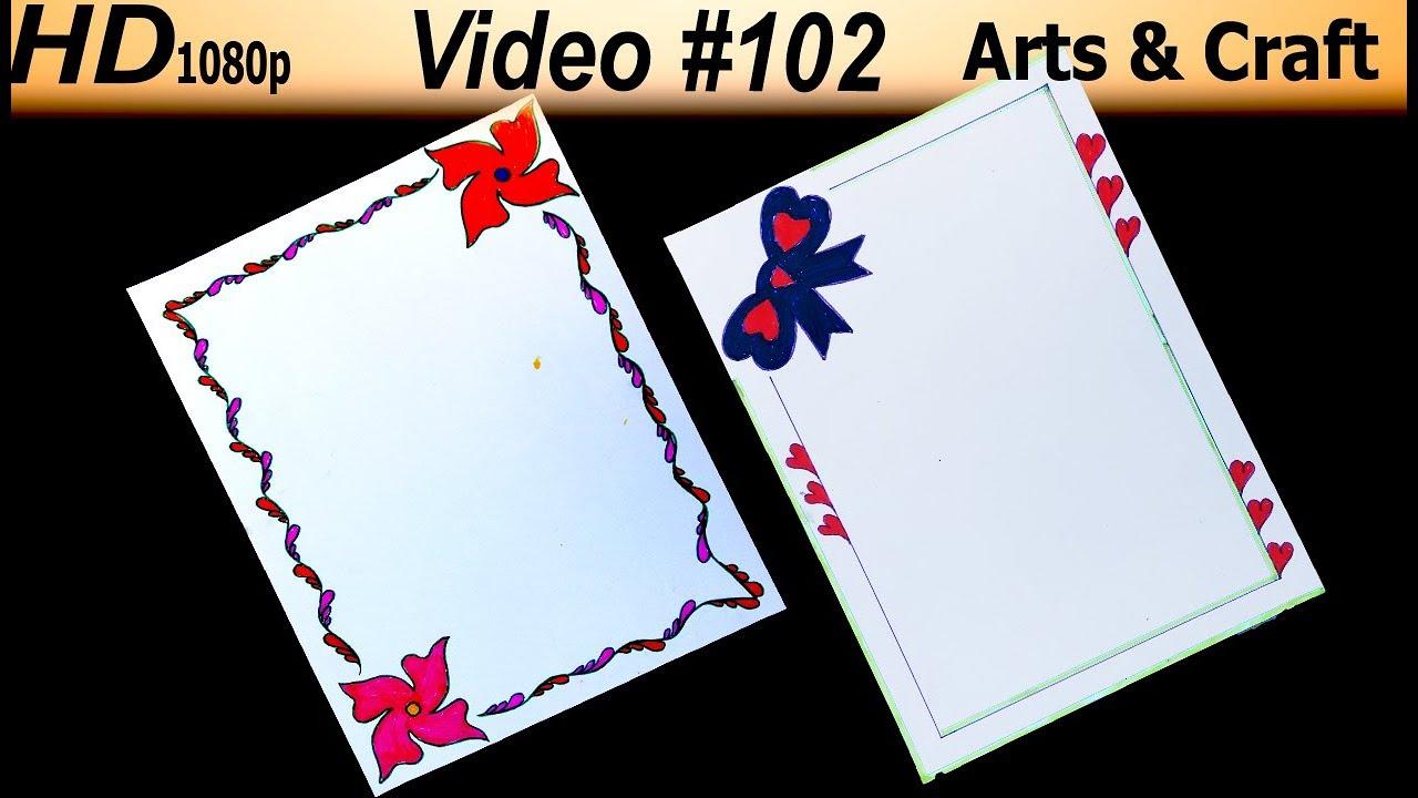 Beautiful Project Design | Video#102 | Arts & Craft - YouTube
