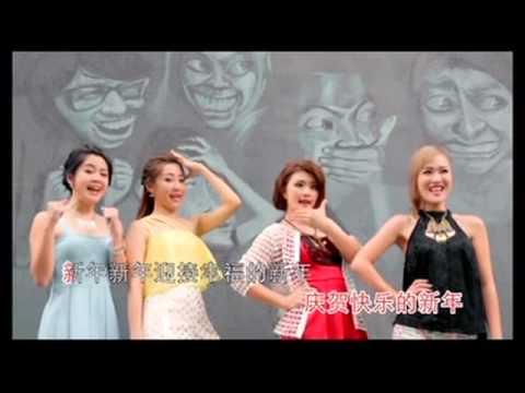 M-GIRLS 2016 {7} imlek song