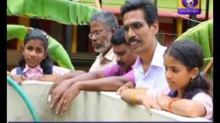 Krishidarshan Malayalam 03-07-2017