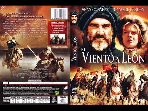 1974 - El Viento y el León (escenas rodadas en La Calahorra)