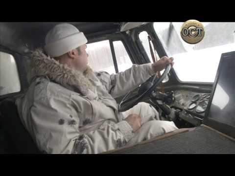 ОСТ-ТВ  - Техника военных лет: ГАЗ-66