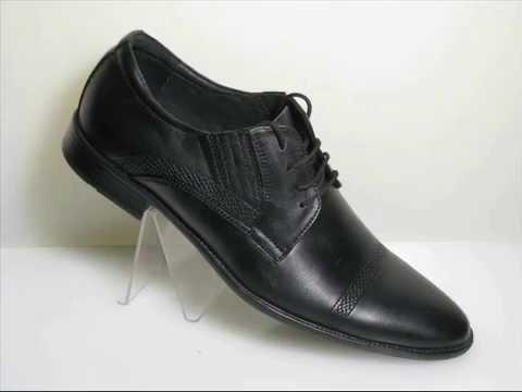 обувь купить интернет магазин дешево - YouTube