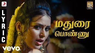 Billa 2 - Madurai Ponnu Tamil Lyric Video   Ajith Kumar   Yuvanshankar Raja